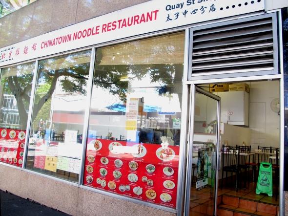 Chinese-Noodle-Restaurant-Sydney